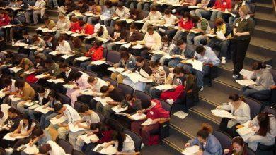 Απόφαση Δ.Σ. του Δήμου Λευκάδας για την τριτοβάθμια εκπαίδευση