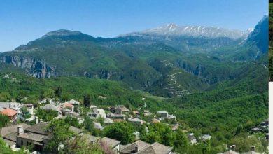 Μπορεί η ορεινή Ελλάδα να αποτελέσει μοχλό ανάπτυξης;