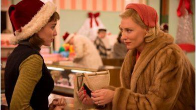 «Carol» από την Κινηματογραφική Λέσχη Πρέβεζας