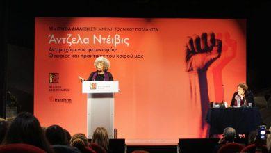 Angela Davis: Τι είπε στην Αθήνα ο «άγγελος» που μάχεται για έναν καλύτερο κόσμο