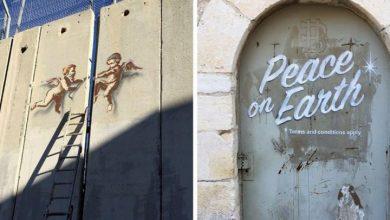 «Επί Γης Ειρήνη» και οι Άγγελοι του Banksy στο τείχος της Δυτικής Όχθης