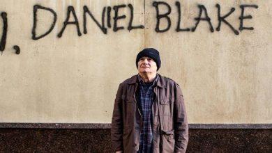 «Εγώ ο Ντάνιελ Μπλέικ» από την Κινηματογραφική Λέσχη «Ορφέα»