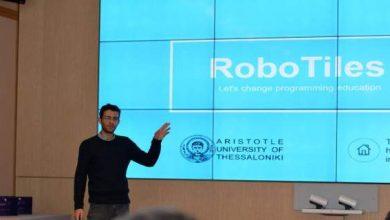 Βραβείο σε φοιτητές του ΑΠΘ -Δημιούργησαν ένα καινοτόμο εκπαιδευτικό παιχνίδι αφής