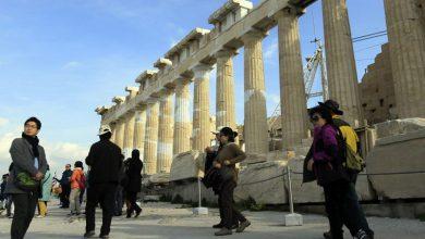 Σημαντική αύξηση Ολλανδών τουριστών στην Ελλάδα το 2018