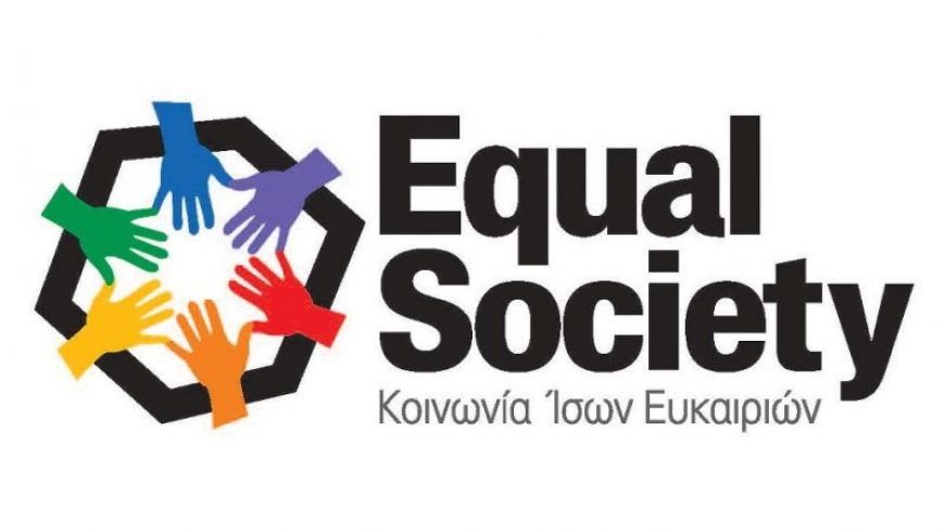 Θέσεις εργασίας στη Λευκάδα από 22 έως 28/1/2018