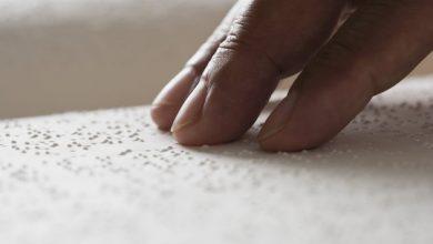 Στον κώδικα γραφής Braille θα μεταγραφούν τα μαθητικά βιβλία