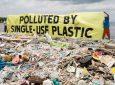 Η Γη δεν αντέχει άλλα πλαστικά