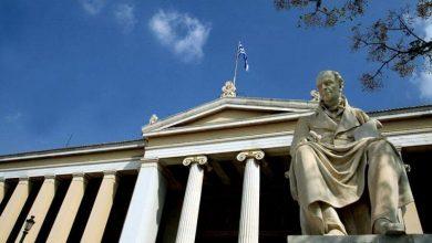 Πέντε Έλληνες καθηγητές στη λίστα των ερευνητών με τη μεγαλύτερη επιρροή στην επιστημονική κοινότητα