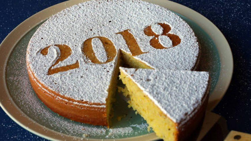 Πρόσκληση στην κοπή πρωτοχρονιάτικης πίτας της Νέας Χορωδίας Λευκάδας