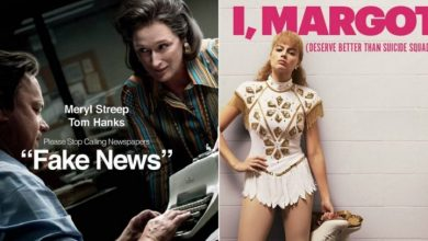Oscars 2018: Πώς θα έπρεπε να είναι οι αφίσες των ταινιών αν έλεγαν την αλήθεια