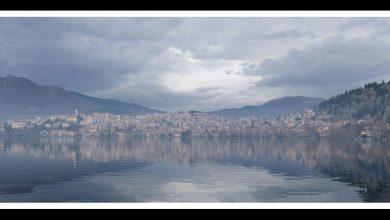 «Καστοριά – Αρχοντιά» στη Λευκάδα