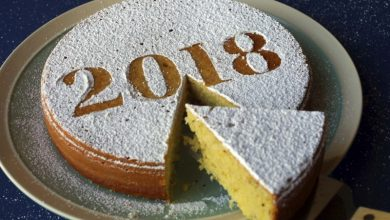 Κοπή πρωτοχρονιάτικης πίτας του Συλλόγου «Πήγασος»