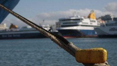 Ανακοινώθηκαν ακτοπλοϊκές συνδέσεις μεταξύ των νησιών του Ιονίου