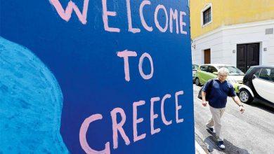 Υψηλή ζήτηση για το ελληνικό τουριστικό προϊόν