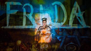 «Frida Κι Άλλο» από τη θεατρική ομάδα Fly Theatre στην Πρέβεζα