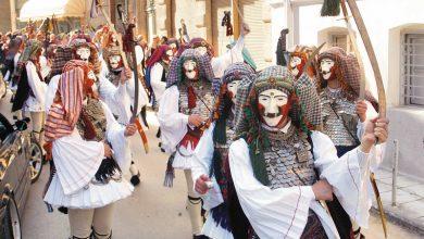 Μοναδικά έθιμα της Κ. Δευτέρας από διάφορες περιοχές της Ελλάδας