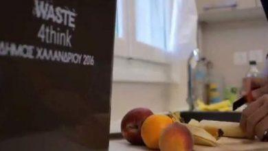 Στο Χαλάνδρι ανακυκλώνουν τα υπολείμματα φαγητών και φτιάχνουν καύσιμα και ζωοτροφές