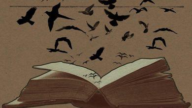 Το Πνευματικό Κέντρο Λευκάδας γιορτάζει την Παγκόσμια Ημέρα Ποίησης