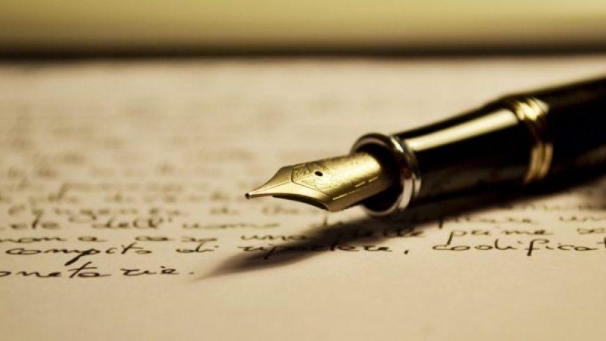Παγκόσμια Ημέρα Ποίησης στη Δημόσια Βιβλιοθήκη Λευκάδας