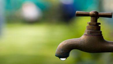 Διακοπή νερού σήμερα Παρασκευή 2 Μαρτίου λόγω βλάβης