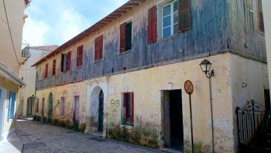 Η ανακαίνιση της οικίας Ζαμπελίων εντάχθηκε στο ΕΠ Ιονίων Νήσων 2014 -2020 με ποσό 1.050.880 ευρώ