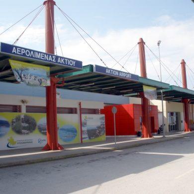 «Απογείωση» του αεροδρομίου του Ακτίου για το καλοκαίρι του 2018