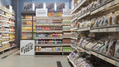 Ο πρώτος διάδρομος σουπερμάρκετ χωρίς πλαστικά άνοιξε στο Άμστερνταμ