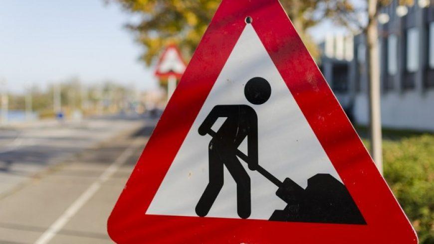 Διακοπή κυκλοφορίας στην οδό Αναπαύσεως λόγω έργων