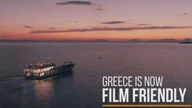 Filming in Greece, χωρίς άγχος. Μάλλον κάτι αλλάζει στην Ελλάδα