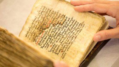 Στο φως αρχαίο κείμενο Έλληνα γιατρού