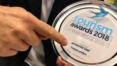Silver Award στο Artventure Camp στην κατηγορία Specialty Tourism