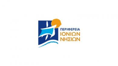 Τη βούληση της ΠΙΝ για την ένταξη του Θεάτρου της Λευκάδας στο ΠΕΠ Ιονίων Νήσων 2014-2020 ανακοίνωσε ο Περιφερειάρχης