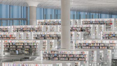 Η πιο πρωτοποριακή βιβλιοθήκη του κόσμου είναι έργο του Ρεμ Κούλχας
