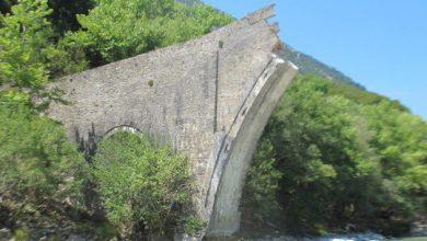 Στην τελική ευθεία η «κατεπείγουσα» έναρξη των εργασιών αναστήλωσης του ιστορικού γεφυριού της Πλάκας