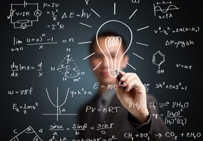 Διάλεξη του παραρτήματος Λευκάδας της Ελληνικής Μαθηματικής Εταιρείας