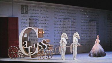 «Σταχτοπούτα» από τη Metropolitan Opera στην Πρέβεζα