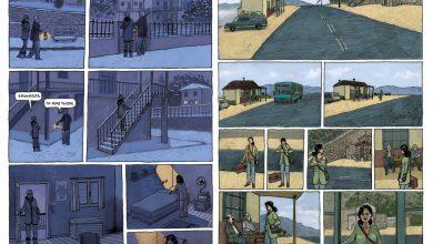«Γρα-Γρου»: Μιλάμε με τους δημιουργούς ενός ιδιαίτερου και ατμοσφαιρικού graphic novel