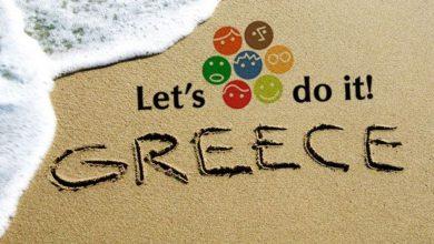 Let's do it Greece 2018: Καθαρίζουμε τη Λευκάδα σε μία μέρα!