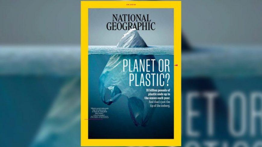 Καθώς όλοι μιλούν για το εξώφυλλο του National Geographic, να γιατί κάνουν τόση ζημιά οι πλαστικές σακούλες στις θάλασσες