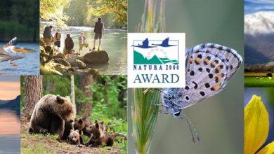 Δύο ελληνικά έργα στους νικητές των βραβείων Natura 2000 για το 2018