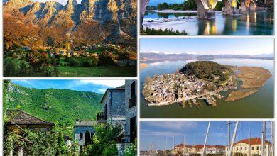 Ήπειρος: Εντυπωσιακή είναι η αύξηση των εσόδων από τον τουρισμό