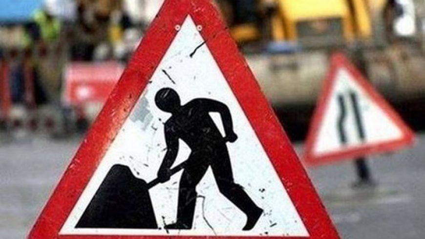 Κλειστός ο δρόμος στην οδό Φιλοσόφων για Πέμπτη 17 και Παρασκευή 18 Μαΐου