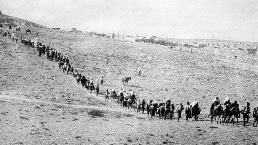 Πρόγραμμα εκδηλώσεων μνήμης της Γενοκτονίας των Ελλήνων του Πόντου