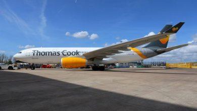 Νέα πτήση προς Άκτιο για την Τhomas Cook Airlines