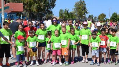 Ειδοποίηση για τον παιδικό αγώνα 1000μ. στον 8ο Πράσινο Ημιμαραθώνιο