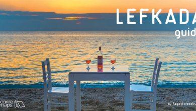 Έτοιμος ο διαφημιστικός χάρτης Lefkada guide 2018