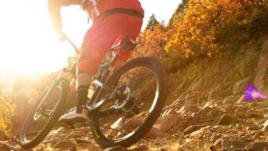 6ο Ζagori Mountain Bike