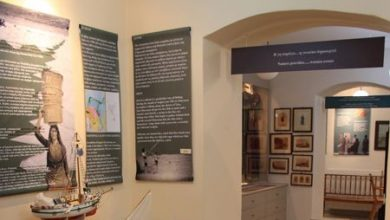 Ωράριο λειτουργίας Λαογραφικού Μουσείου Ορφέα