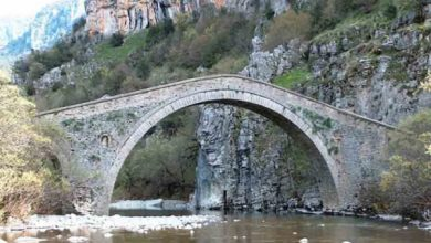 Θα σωθούν τα γεφύρια Χάτσιου και Κοβάτσαινας στο Τσεπέλοβο, έτοιμη η μελέτη ακολουθεί το έργο