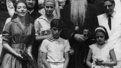 Μαρία Κάλλας, Αριστοτέλης Ωνάσης και Πατριάρχης Αθηναγόρας: Η ιστορία της συνάντησής τους